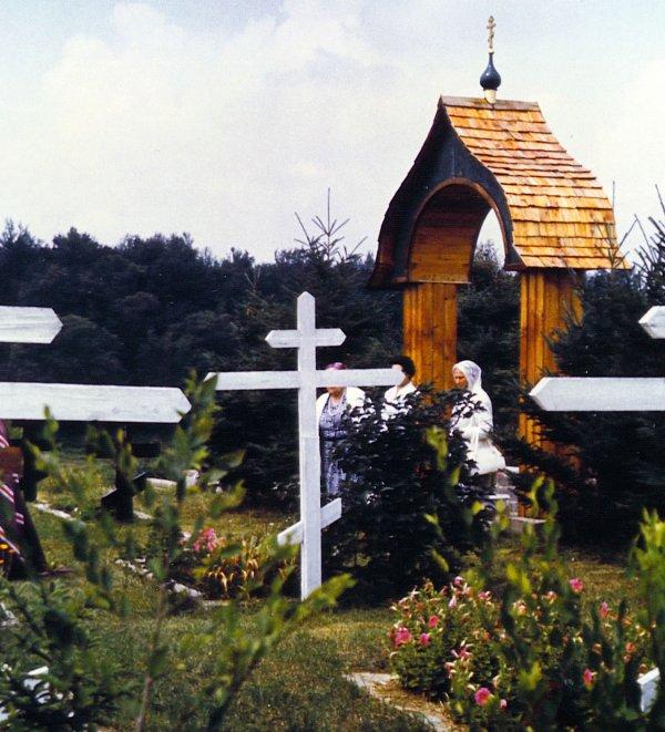 ФОТОРЕПОРТАЖ: Мансонвилльский скит – место упокоения Архиепископа РПЦЗ(В) Сергия (Киндякова)