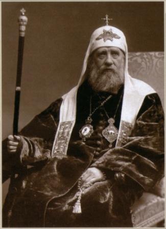 Святейший Патриарх Тихон - исповедник Церкви Российской. Анафема богоборцам 1918 года.
