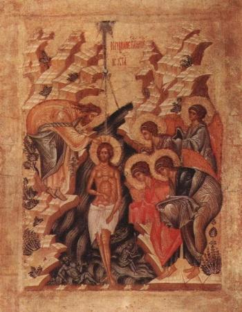 Крещение Господне. РосПЦ. 2013