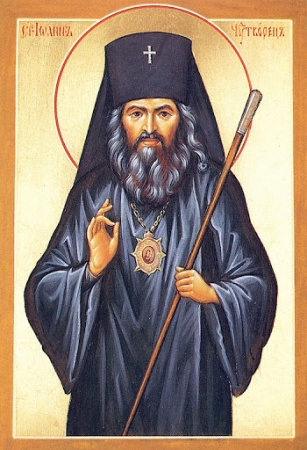 Святитель Иоанн Шанхайский о вождях Белого движения